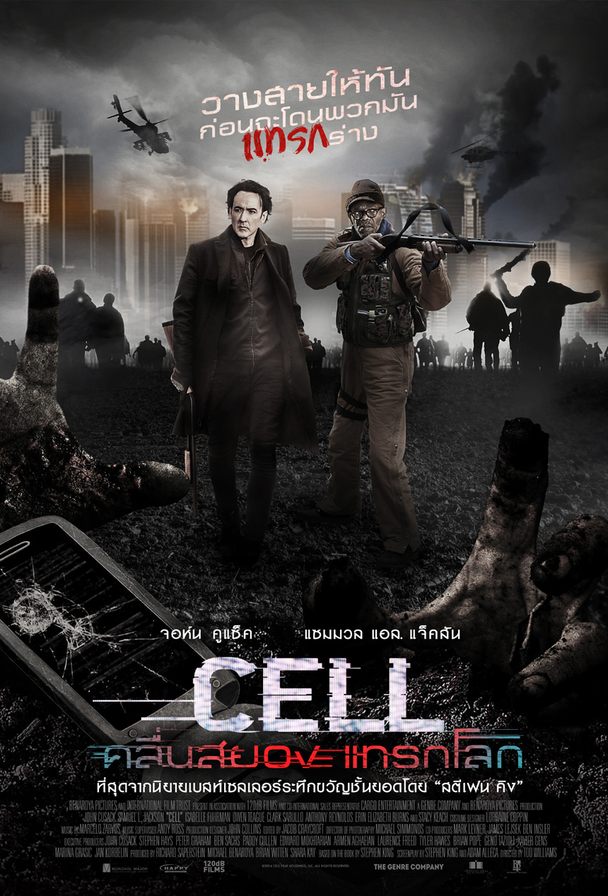 cellposter-1