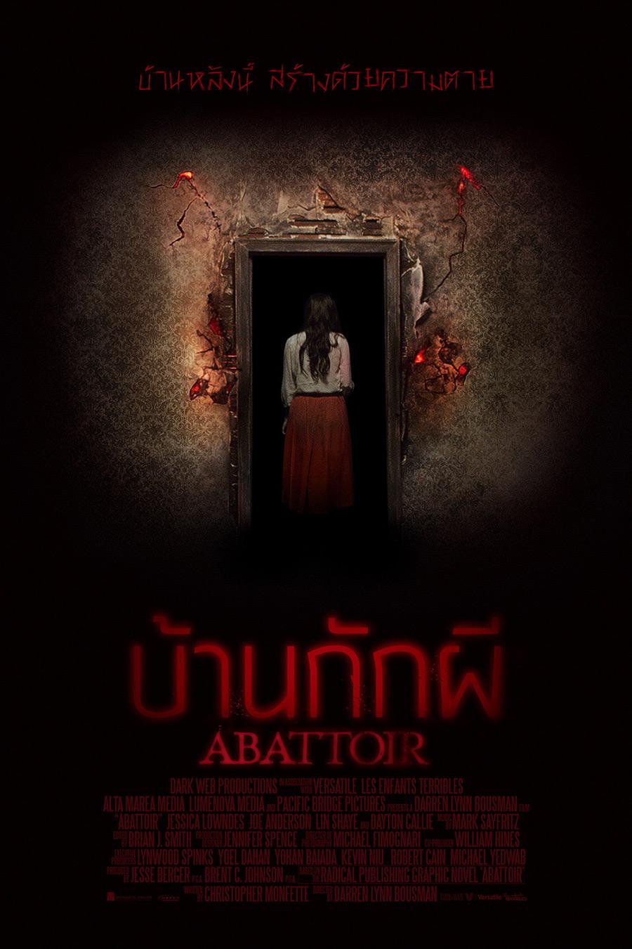 ABATTOIR_poster