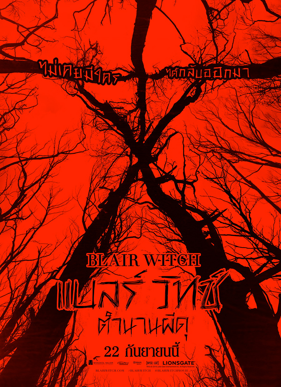 blair-witch_poster