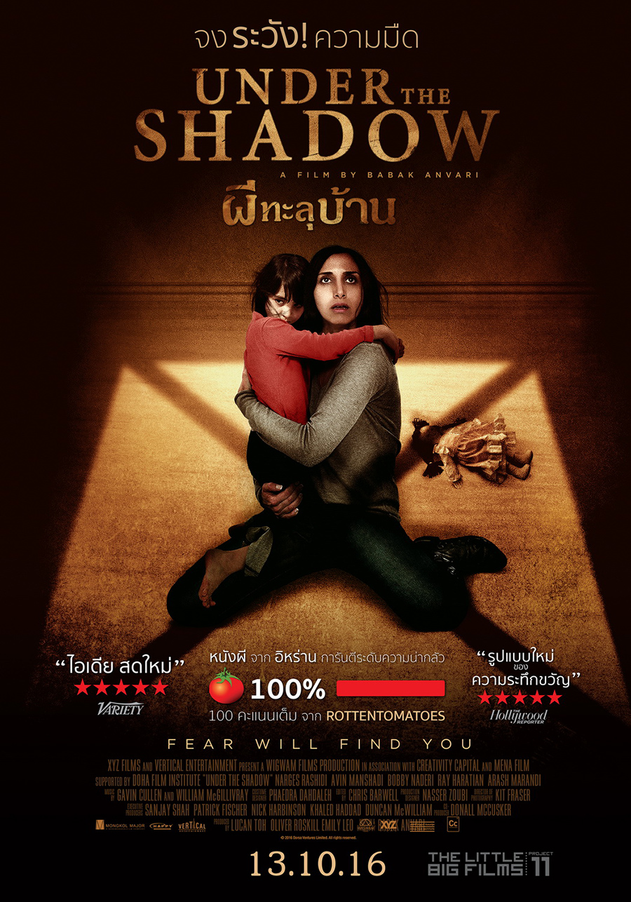 under-the-shadow_poster