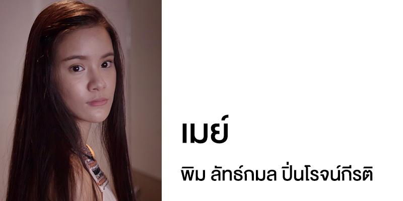 st_cha05