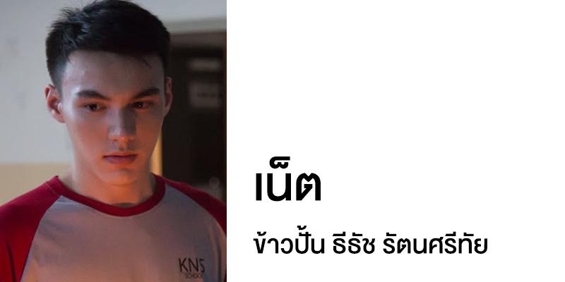 st_cha07